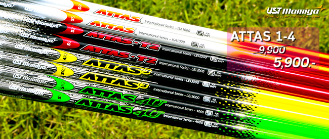 ATTAS 1-4 Clearance Sale